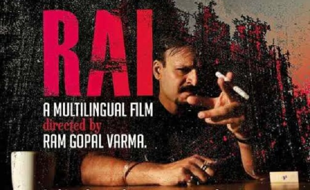 Vivek Oberoi, Hindi movie Rai 2017 wiki, full star-cast, Release date, Actor, actress, Song name, photo, poster, trailer, wallpaper