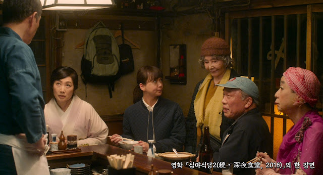 심야식당2(続・深夜食堂, 2016) scene 03