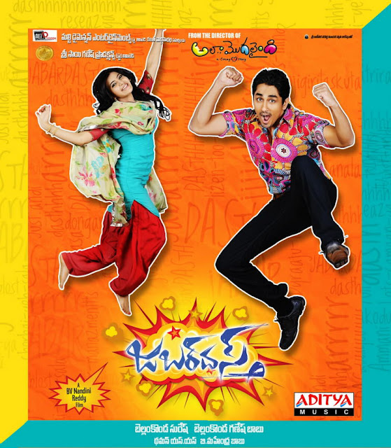 Jabardast Movie wallpapers posters