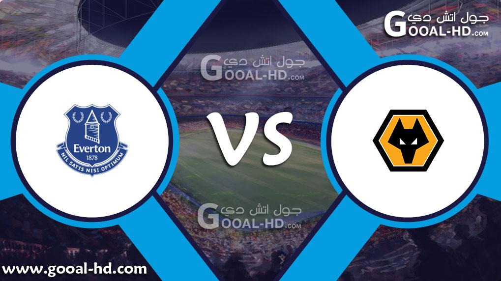 مشاهدة مباراة إيفرتون ووولفرهامبتون بث مباشر اليوم الاحد بتاريخ 01-09-2019 الدوري الانجليزي