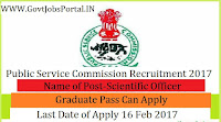 Public Service Commission Recruitment 2017 – Scientific Officer