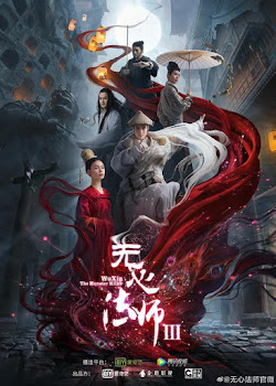 Wu Xin: The Monster Killer 3 (2020)