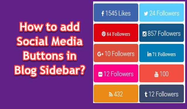 How to add social media button in blog sidebar