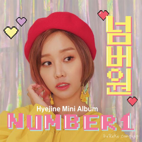 Hyejine – No. 1 – EP