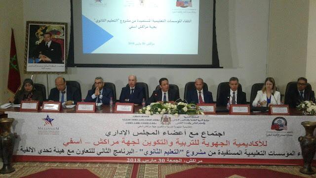 """انتقاء المؤسسات التعليمية بجهة مراكش-آسفي المستفيدة من نشاط """"التعليم الثانوي"""" في إطار الميثاق الثاني"""