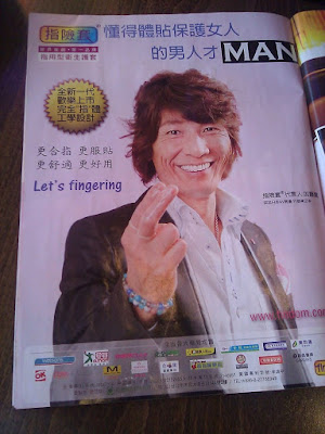 use condom advert in magazine trendy young things