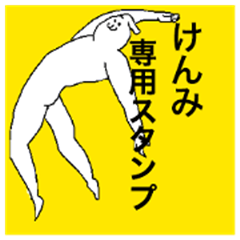 Kenmi special sticker