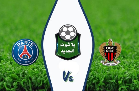 نتيجة مباراة باريس سان جيرمان ونيس اليوم الاحد 20 سبتمبر 2020 الدوري الفرنسي