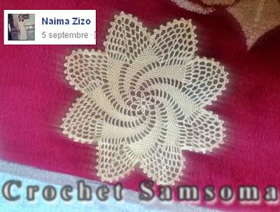مفارش كروشيه من تطبيق عضوات الجروب . مفارش كروشيه  . مفارش كروشيه  2017 . nape crochet . crochet . crochet samsoma .