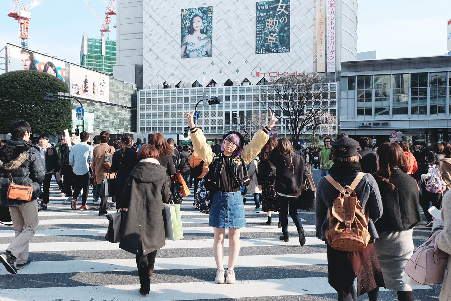 Useful Japan Travel Tips - Shibuya Crossing | www.bigdreamerblog.com