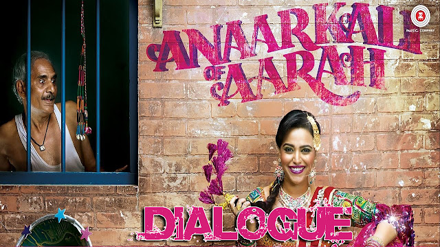 Anaarkali Of Aarah Movie Best Dialogues | Bollywood Movie 2017