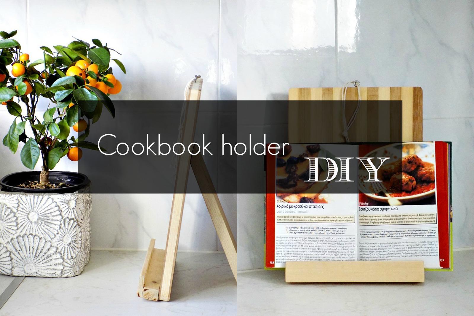 Ένα ξύλο κοπής γίνεται σταντ για βιβλία μαγειρικής
