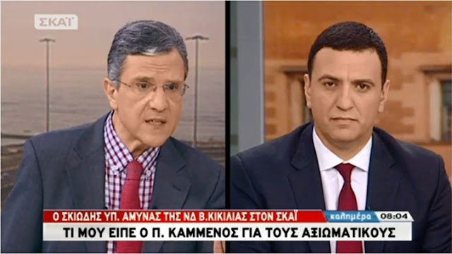 Κικίλιας για τους δύο Έλληνες στρατιωτικούς: Υπάρχει μόνο εικασία για το πώς θα εξελιχθεί η κατάσταση- ΒΙΝΤΕΟ
