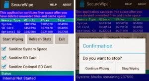 برنامج Secure Wipe