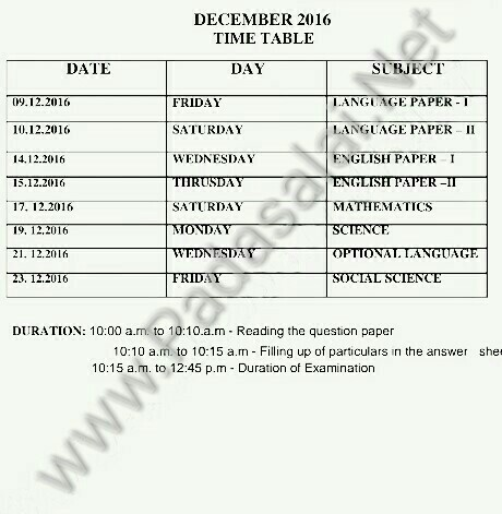 10th half yearly exam time table announced for 9th class time table