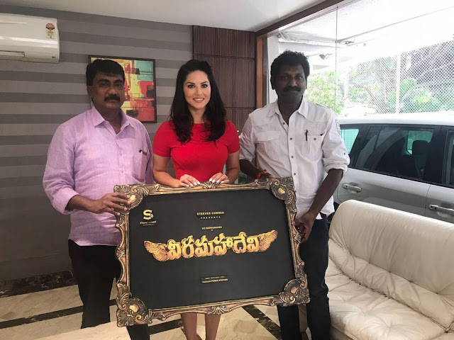 Sunny Leone-Veeramaha Devi Movie Title Launch Stills