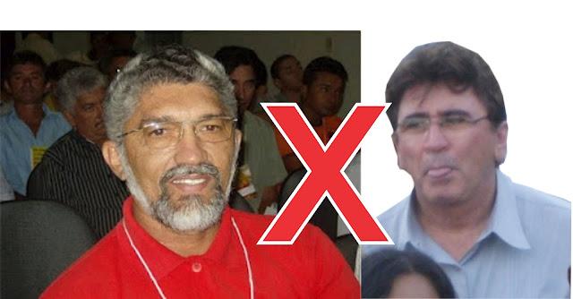 Resultado de imagem para DINARTE DINIZ E LUIZINHO CAVALCANTE