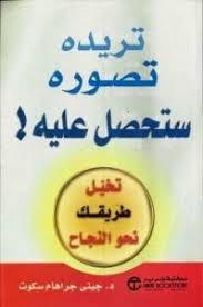 كتاب الجيب للوعي التام pdf