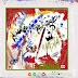 Masta - Leilão (#Basquiat) (prod. by Dope Muzik)