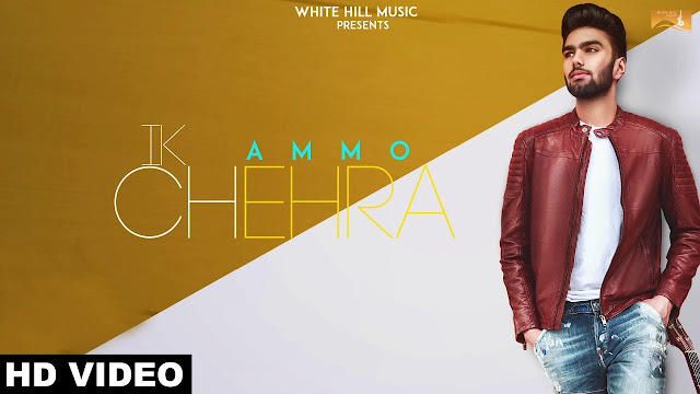 IK CHEHRA LYRICS – AMMO | NEW PUNJABI SONGS 2018