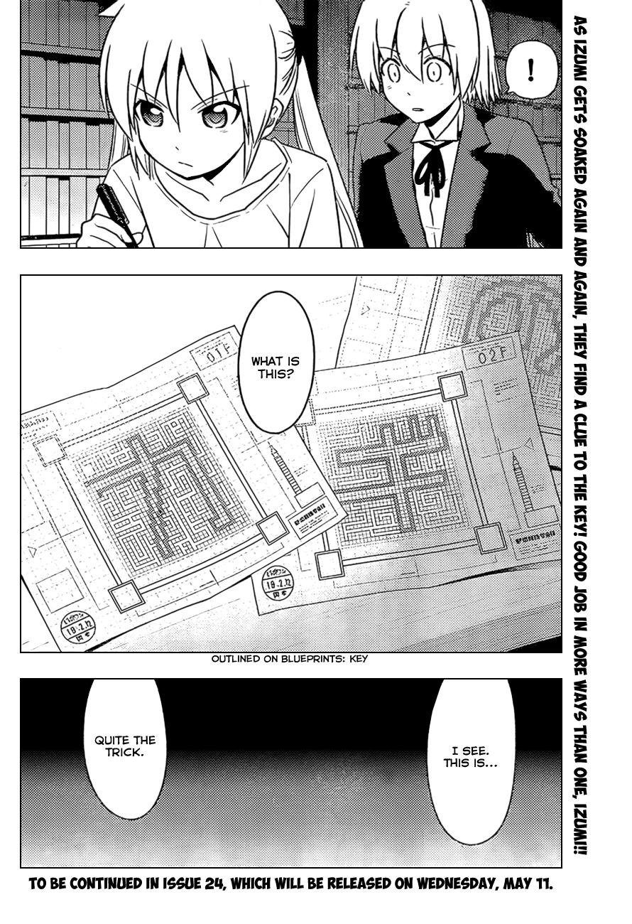 Hayate the Combat Butler - Chapter 564