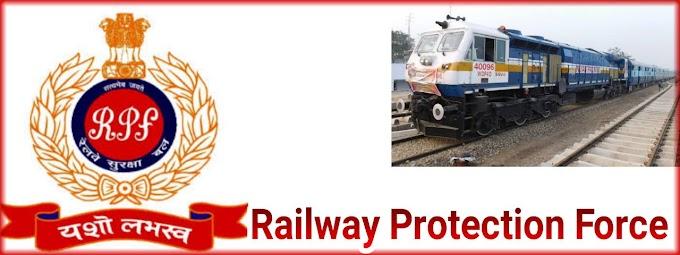 Railway RRPF Constable Tradesman Online Form 2018