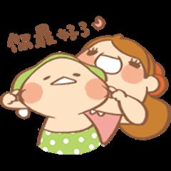 mini Hana's dynamic stickers