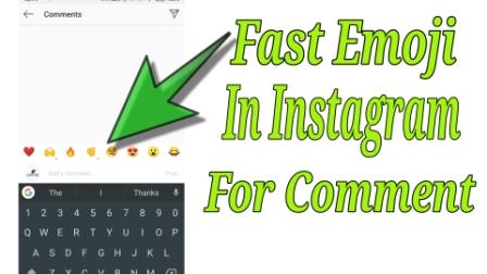 Instagram Comment Box में Fast Emoji Feature