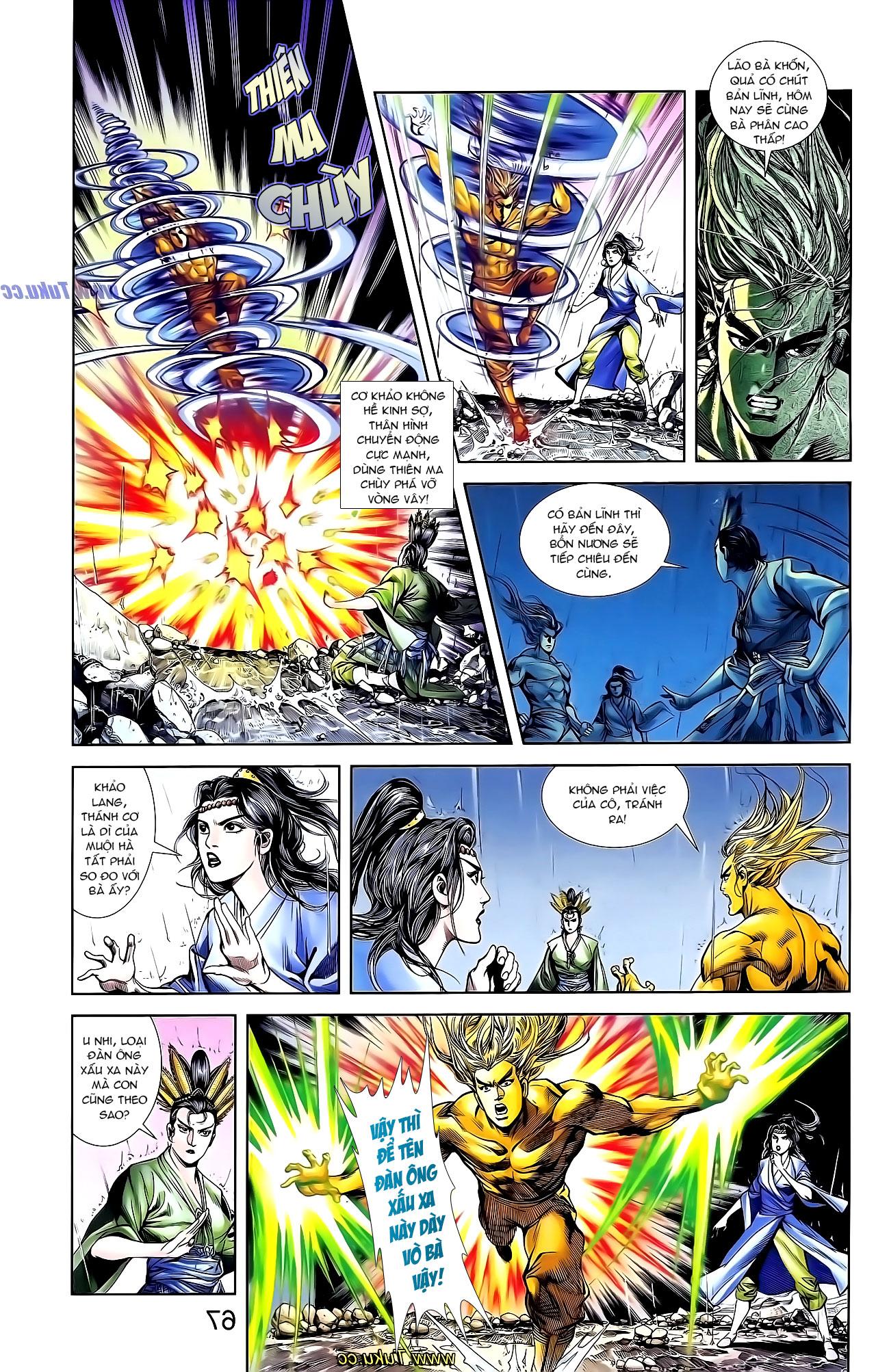 Cơ Phát Khai Chu Bản chapter 131 trang 7