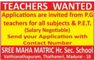 Sree Maha Matric Hr. Sec, School wanted PGT Teacher