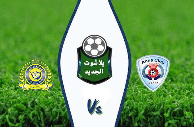 نتيجة مباراة النصر وأبها اليوم الاثنين 10 اغسطس 2020 الدوري السعودي