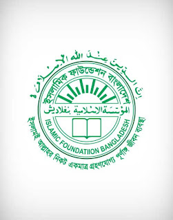 islamic foundation bangladesh vector logo, islamic foundation bangladesh logo vector, islamic foundation bangladesh logo, islamic foundation bangladesh, ইসলামিক ফাউন্ডেশন বাংলাদেশ লোগো, islamic foundation bangladesh logo ai, islamic foundation bangladesh logo eps, islamic foundation bangladesh logo png, islamic foundation bangladesh logo svg