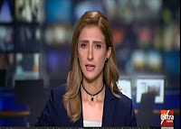برنامج آخر ساعة حلقة الجمعة 25-8-2017 مع مها سراج و جولة في أهم الأخبار على الساحة المحلية والعالمية