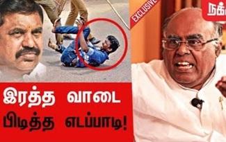 Pala.Karuppiah Slams EPS | Thoothukudi Anti-Sterlite Protest | BanSterlite | NT29