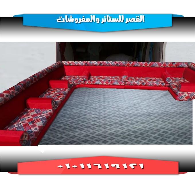 قعدة عربي مجلس عربي احمر كاروه في احمر سادة