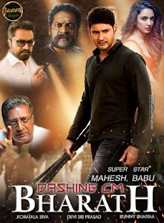 Dashing CM Bharath (2019) UNCUT 480p WEB-HDRip x264 Esub [Dual Audio] [Hindi ORG – Telugu] – 550 MB Download
