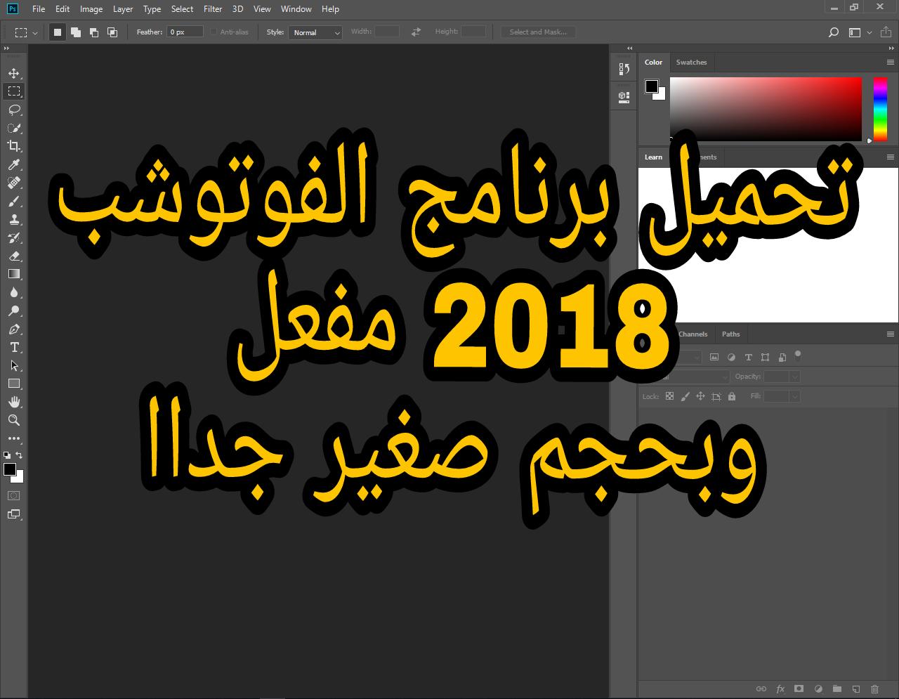 تحميل ويندوز 10 عربي الاصلي مجانا 2018