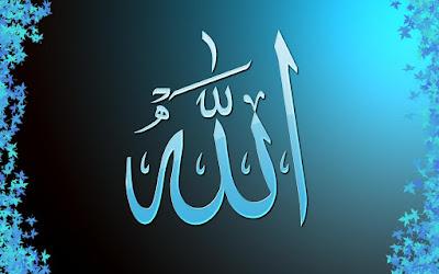 Allah subhanahu wa ta'ala Mempunyai Wajah