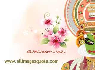Onam quotes in the Malayalam language
