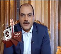 برنامج 90 دقيقة حلقة الخميس 7-9-2017 مع محمد الباز و د.عمرو خالد - الجزء الأول