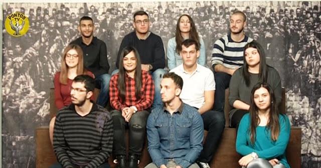 Αφιέρωμα του Pontos TV στην 40χρονη πορεία του Συλλόγου Ποντίων Φοιτητών Θεσσαλονίκης (Video)