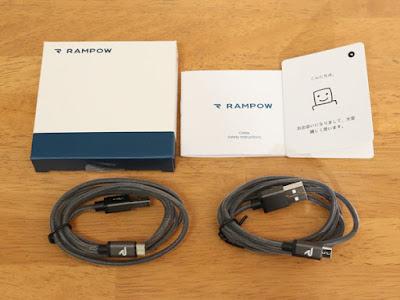 rampow micro USB ケーブル JPRAMPOWMIC01