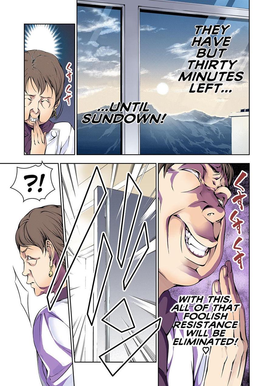 Shokugeki no Soma - Chapter 232