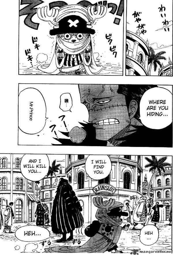 One Piece 175