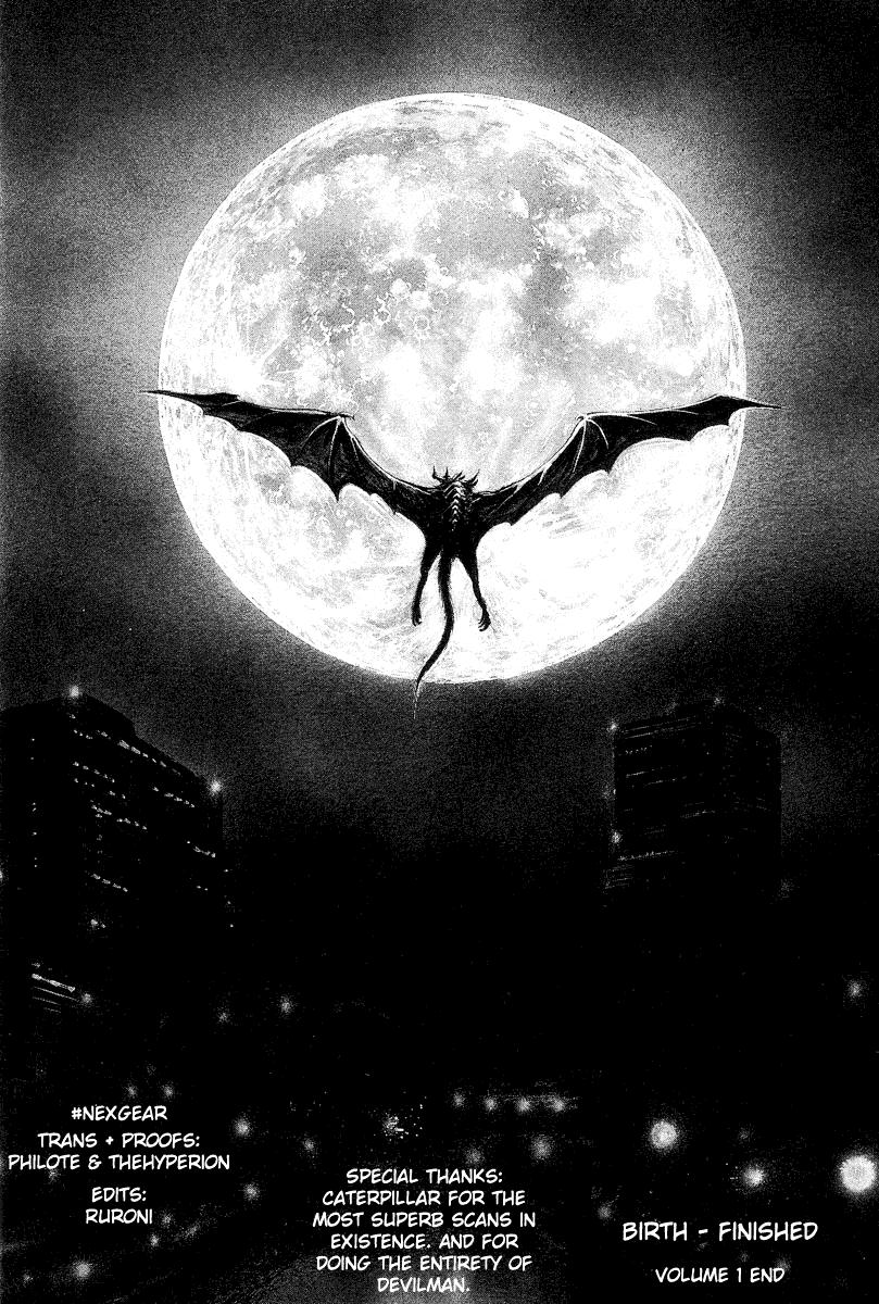 DevilMan chapter 5 trang 35