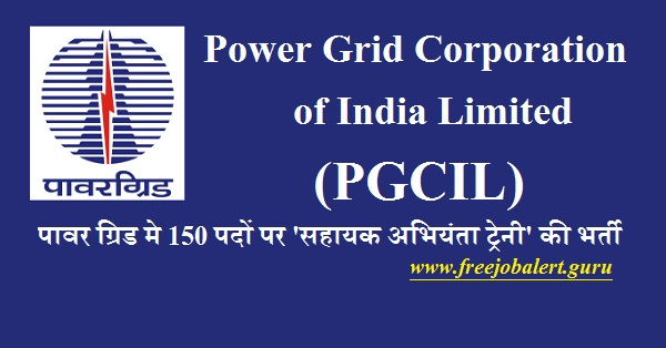 Power Grid Corporation of India Limited, PGCIL, Power Grid, Power Grid Recruitment, Assistant Engineer, B.Tech, B.Sc., BE, Latest Jobs, power grid logo