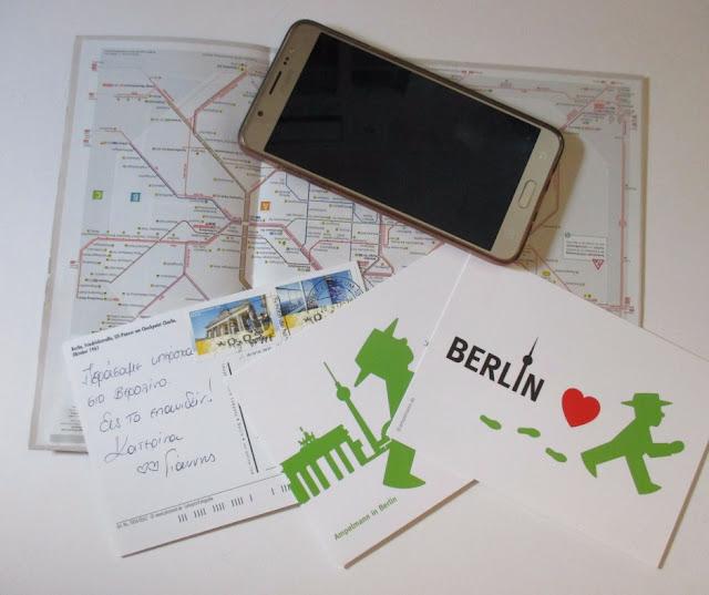 10 πράγματα που πρέπει να κάνεις όταν επισκεφτείς το Βερολίνο