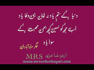 Urdu Shayari Images, naat paak Images, Naat sharif photos