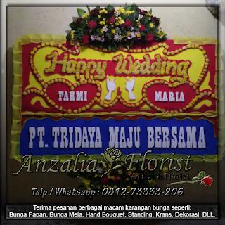 bunga papan karawang, toko karangan bunga papan, Toko Bunga di Karawang, bunga ucapan, Tukang bunga, toko jual bunga,