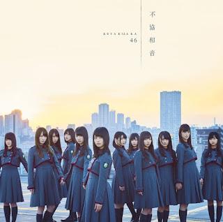欅坂46-僕たちは付き合っている-歌詞-keyakizaka46-bokutachi-wa-tsukiatte-iru